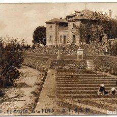 Postales: PS8041 VIMBODÍ 'EL MUSEO DE LA PENA'. FOTOGRÁFICA. SIN CIRCULAR. PRINC. S. XX. Lote 150352394
