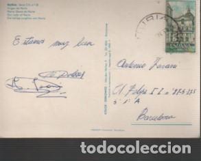 Postales: postal de nuria - virgen de nuria - de zerkowitz - serie CH nº 25 escrita - Foto 2 - 150954402