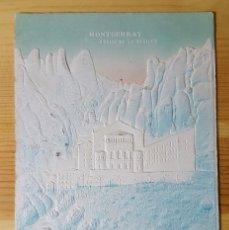 Postales: MONTSERRAT ABSIDE DE LA BASILICA ED. A. DONADONI EN RELIEVE 1909 . Lote 151167834