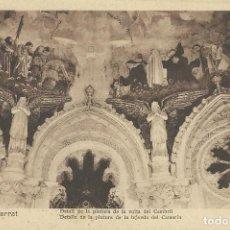 Postales: MONTSERRAT. DETALLE DE LA PINTURA DE LA BÓVEDA DEL CAMARÍN. SIN CIRCULAR. 9X14 CM. BUEN ESTADO. . Lote 151248474