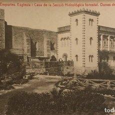 Postales: POSTAL SANT MARTÍ D'EMPÚRIES. ESGLESIA I CASA DE LA SECCIÓ HIDROLÓGICA FORESTAL. 8,8X13,8 CM. Lote 151355922