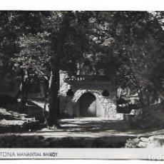Postales: ARGENTONA MANANTIAL BALLOT FOTO A.GUELL. Lote 151624278