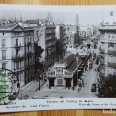 Postales: BARCELONA APEADERO DEL PASEO DE GRACIA Nº 23 ED. EFB CIRCA 1930 MUY BONITA POSTAL. Lote 151668666