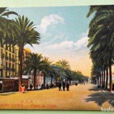 Postales: BARCELONA. 55 UNIVERSIDAD. ANIMADA. ROVIRA-S.A.NUEVA. COLOR. Lote 152132469
