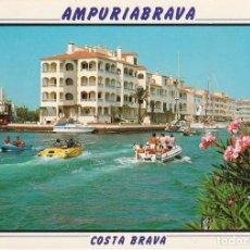 Postales: AMPURIABRAVA, COSTA BRAVA, CANALS I RESIDENCIES, EMPURIABRAVA, GERONA. Lote 152258622