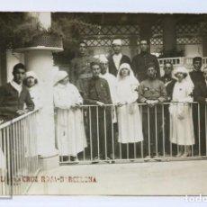 Postales: ANTIGUA POSTAL FOTOGRÁFICA ANIMADA - HOSPITAL DE LA CRUZ ROJA, BARCELONA - MILITARES Y ENFERMERAS. Lote 152275262