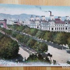 Postales: BARCELONA SALON DE SAN JUAN ARCO DEL TRIUNFO ED. KHB 8088 UNION POSTAL UNIVERSAL . Lote 152391706