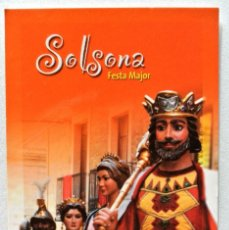 Postales: TARJETA POSTAL SOLSONA FIESTA MAYOR ,LOS GIGANTES, SOLSONA FESTA MAJOR ,ELS GEGANTS, SIN CIRCULAR. Lote 152483842