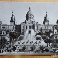 Postales: BARCELONA PARQUE DE MONTJUICH PALACIO NACIONAL DEL ARTE 596 ED. ZERKOWITZ. Lote 152857190
