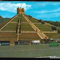 Postales - POSTAL * EL PERTÚS , FRONTERA FRANCO-ESPANYOLA , PIRÁMIDE RICARDO BOFILL * 1978 - 152941046