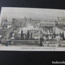 Postales: BARCELONA EXPOSICION INTERNACIONAL 1929. Lote 154037202