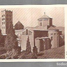 Postales: TARJETA POSTAL MONASTERIO DE RIPOLL. VISTA GENERAL. Lote 154107906