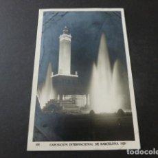 Postales: BARCELONA EXPOSICION INTERNACIONAL 1929. Lote 154339378