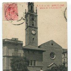 Postales - 0083 Barcelona iglesia de la concepcion atv - 154650294