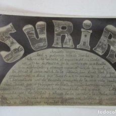 Postales: ANTIGUA POSTAL - SURIA - VISTAS - CUÑO DE SURIA Y BAÑOLAS (BANYOLES) - AÑO 1914. Lote 155734530