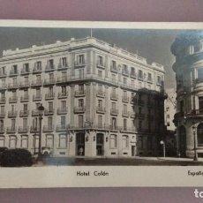 Postales: POSTAL BARCELONA. HOTEL COLÓN. Lote 156575266