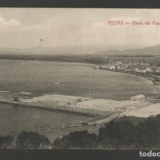 Postales: ROSAS-OBRAS DEL PUERTO-POSTAL ANTIGUA-(58.056). Lote 157124534