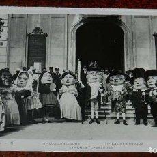 Postales: POSTAL FOTOGRAFÍCA DE TARRAGONA. N.8. TIPICOS CABEZUDOS. ED. ARXIU VALLVÉ. SIN CIRCULAR. Lote 158202242