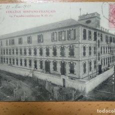 Cartes Postales: COLEGIO HISPANO FRANCÉS. FIGUERAS (GIRONA). FACHADAS EXTERIORES N.-O.. Lote 158418374