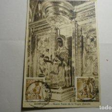 Postales: POSTAL MONTSERRAT - NUEVO TRONO DE LA VIRGEN -CIRCULADA CM. Lote 158435366