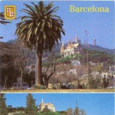 Postales: POSTAL ESCUDO DE ORO DE BARCELONA. Lote 158745458