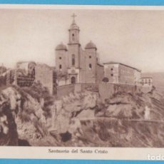 Postales: BALAGUER. SANTUARIO DEL SANTO CRISTO. FOTO CARROVÉ. HUECOGRABADO RIEUSSET. Lote 159220422