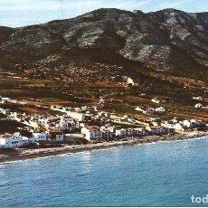 Postales: CASAS DE ALCANAR-TARRAGONA. Lote 159778298