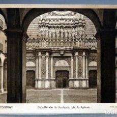Postales: POSTAL MONTSERRAT DETALLE FACHADA IGLESIA FOT JUNQUÉ HUECOGRABADO RIEUSSET SIN CIRCULAR. Lote 160079626