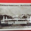 Postales: EXPOSICION INTERNACIONAL DE BARCELONA 1929. ESTANQUE SURTIDOR DE PERLAS. Lote 161006142