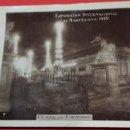 Postales: EXPOSICION INTERNACIONAL DE BARCELONA 1929. PLAZA DEL UNIVERSO. Lote 161006266