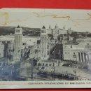 Postales: EXPOSICION INTERNACIONAL DE BARCELONA 1929. ENTRADA A LA EXPOSICION. Lote 161007450