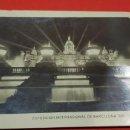 Postales: EXPOSICION INTERNACIONAL DE BARCELONA, 1929 – PALACIO NACIONAL (NOCTURNA). Lote 161007914