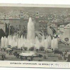 Postales: BARCELONA EXPOSICIÓN INTERNACIONAL 1929. Lote 161758538