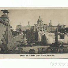 Postales: BARCELONA, EXPOSICIÓN INTERNACIONAL 1929, PALACIO NACIONAL . Lote 162142382