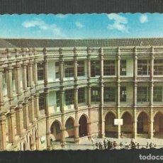 Postales: POSTAL SIN CIRCULAR - BARCELONA SERIE E-254 COLEGIO LA INMACULADA - MARISTAS - EDITA VALMAN. Lote 162952822