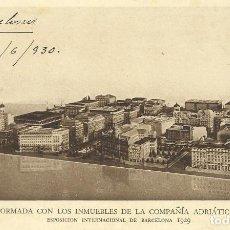Postales: EXPOSICIÓN INTERNACIONAL DE BARCELONA 1929. COMPAÑÍA ADRIÁTICA DE SEGUROS. SELLO CONMEMORATIVO 1930.. Lote 163592386