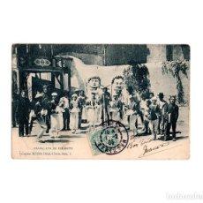 Postales: CABALLETS DE FELANITX.. Lote 163723794