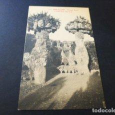 Postales: BARCELONA PARQUE GÜELL. Lote 164623418