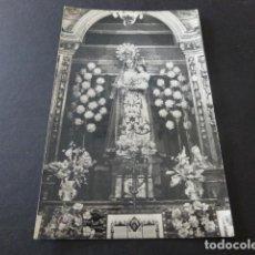 Postales: BALENYA BARCELONA NUESTRA SEÑORA DE LA AYUDA POSTAL CON ORACION. Lote 165239402