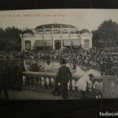 Postales: BARCELONA-CASINO DEL PARQUE-ATV 36-POSTAL ANTIGA-VER FOTOS-(59.523). Lote 165254802