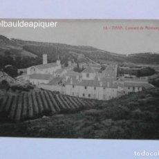 Postales: 18 TIANA. CONVENT DE MONTALEGRE. 4335 FOTOTIPIA THOMAS. SIN CIRCULAR. CCTT. Lote 165481954
