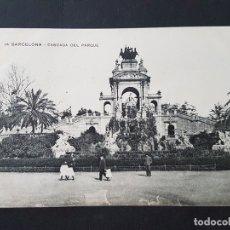 Postales: BARCELONA CASCADA DEL PARQUE. Lote 165638226