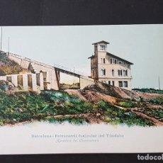 Postales: BARCELONA FERROCARRIL FUNICULAR DEL TIBIDABO APEADERO DEL OBSERVATORIO. Lote 165639458