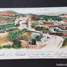 Postales: BARCELONA FERROCARRIL FUNICULAR DEL TIBIDABO ESTACION INFERIOR Y PALACIO ARNUS. Lote 165639946