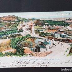 Postales: BARCELONA FERROCARRIL FUNICULAR DEL TIBIDABO ESTACION INFERIOR Y PALACIO ARNUS. Lote 165639998