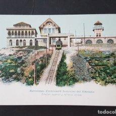 Postales: BARCELONA FERROCARRIL FUNICULAR DEL TIBIDABO ESTACION SUPERIOR Y TERRAZAS ANEXAS. Lote 165640054