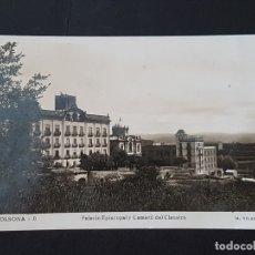 Postales: SOLSONA LERIDA PALACIO EPISCOPAL Y CAMARIL DEL CLAUSTRO. Lote 165640714