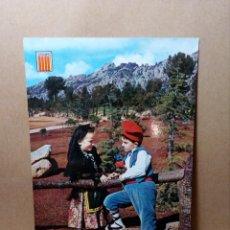 Postales: 3 POSTALES CATALUÑA TÍPICA (SIN CIRCULAR) (AÑOS 60) REF: 270/280. Lote 165699118