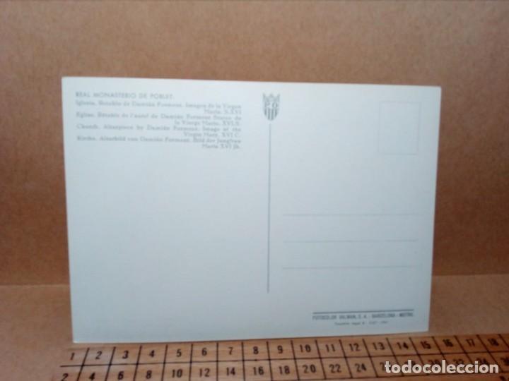 Postales: 3 POSTALES CATALUÑA (TARRAGONA) MONASTERIO DE POBLET (SIN CIRCULAR) (AÑOS 60) REF: 270/280 - Foto 8 - 165699158