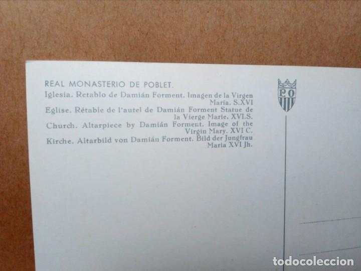 Postales: 3 POSTALES CATALUÑA (TARRAGONA) MONASTERIO DE POBLET (SIN CIRCULAR) (AÑOS 60) REF: 270/280 - Foto 9 - 165699158